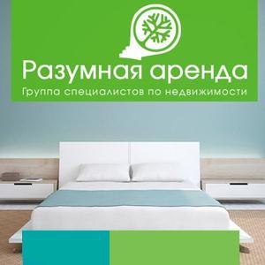 Аренда квартир и офисов Калача