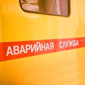 Аварийные службы Калача