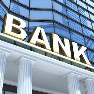 Банки Калача