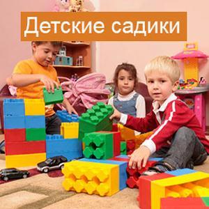 Детские сады Калача