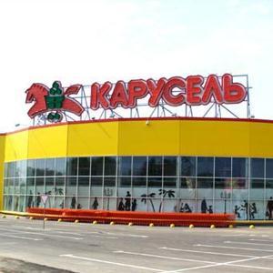 Гипермаркеты Калача
