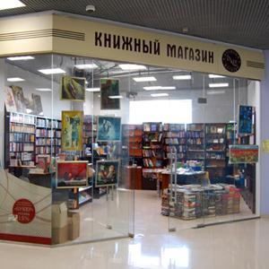 Книжные магазины Калача