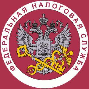Налоговые инспекции, службы Калача