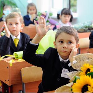 Школы Калача