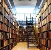 Библиотеки в Калаче