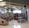 Книжные магазины в Калаче
