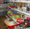 Магазины хозтоваров в Калаче