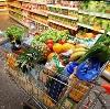 Магазины продуктов в Калаче