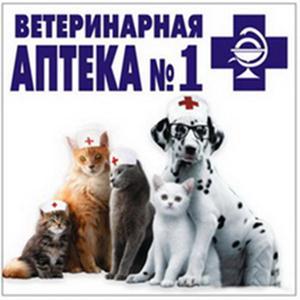 Ветеринарные аптеки Калача